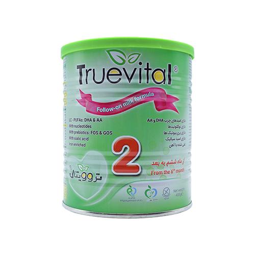 شیرخشک تروویتال2