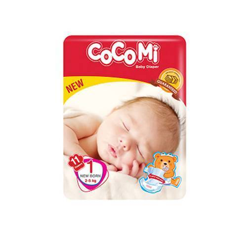 پوشک نوزادی سایز ۱ بسته ۱۱ عددی کوکومی