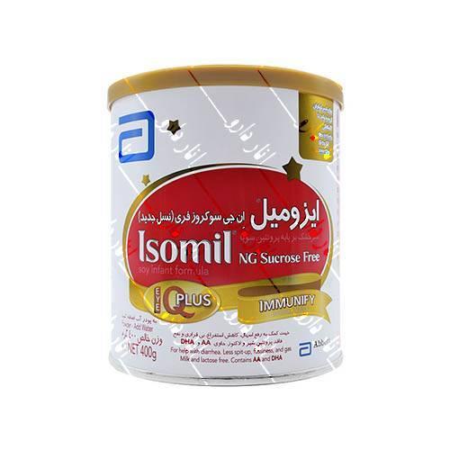 شیرخشک ایزومیل ان جی سوکروز فری