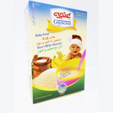 غذای کودک برنجین با شیر وموز غنچه