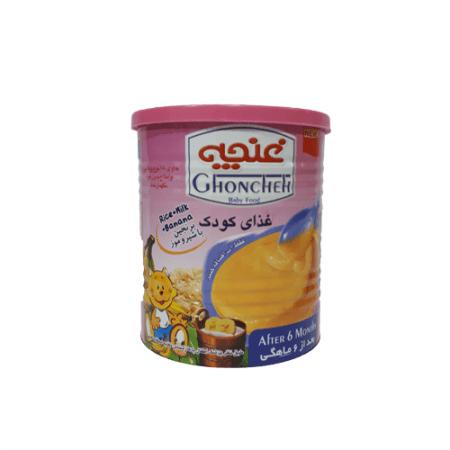 غذای کودک برنجین با شیر و موز400گرمی