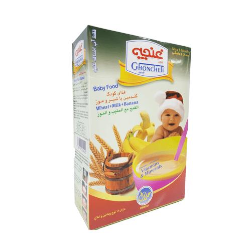 غذای کودک گندمین با شیر و موز غنچه