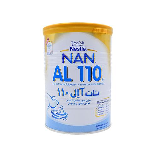 آ ال 110 شیرخشک