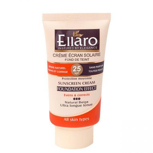 کرم ضد آفتاب الاروspf25 بژ طبیعی مناسب انواع پوست