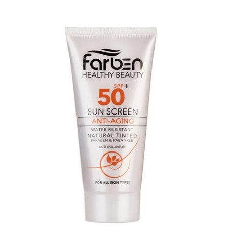 ضد آفتاب ضد چروک و پیری پوست فاربن با SPF50
