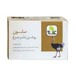 صابون روغن شتر مرغ علاج