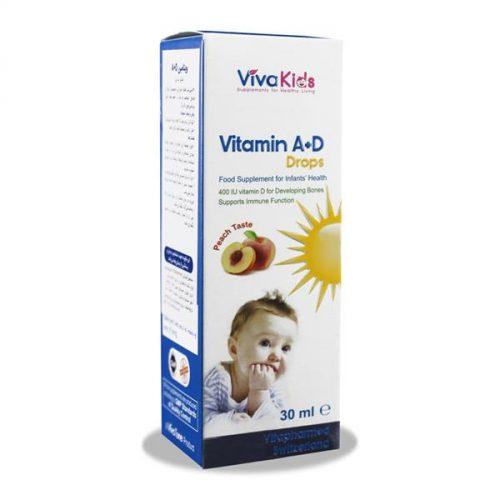 قطره ویتامینA+D ویواکیدز
